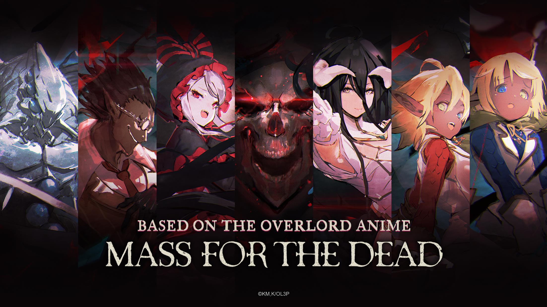 OVERLORD: MASS FOR THE DEAD(美服) 游戏截图1