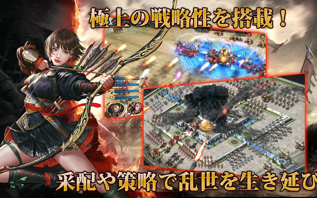 龙之霸业~三国英雄传 游戏截图4