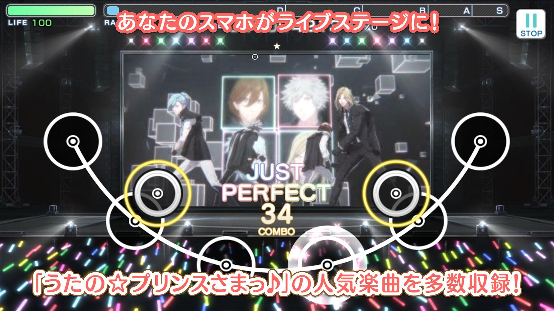 歌之王子殿下♪ Shining Live(日服) 游戏截图1