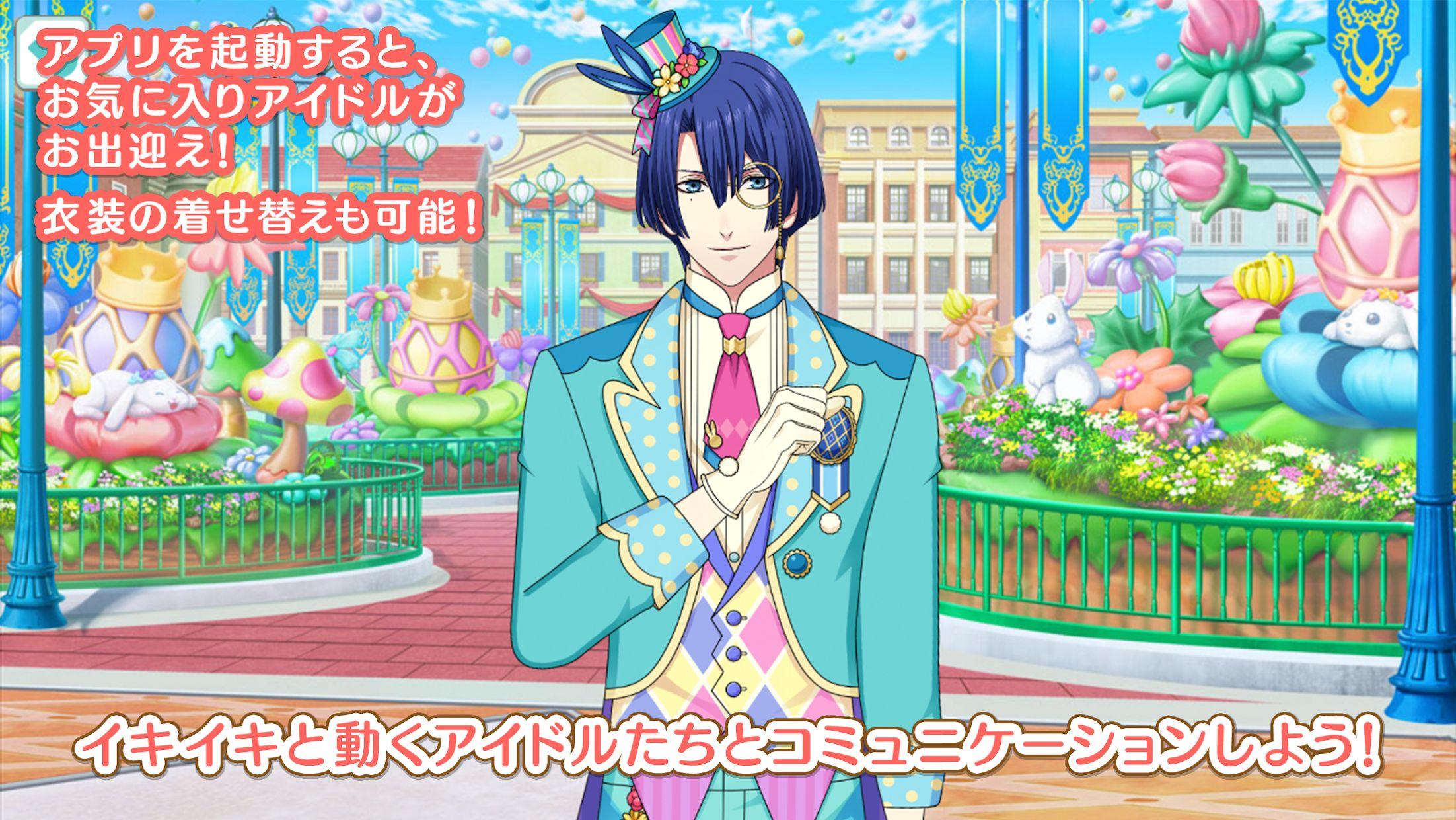歌之王子殿下♪ Shining Live(日服) 游戏截图4