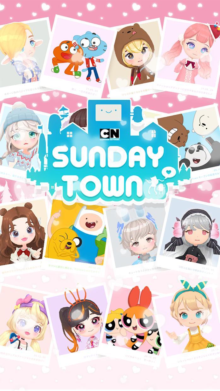 卡通网络 SundayTown 游戏截图1