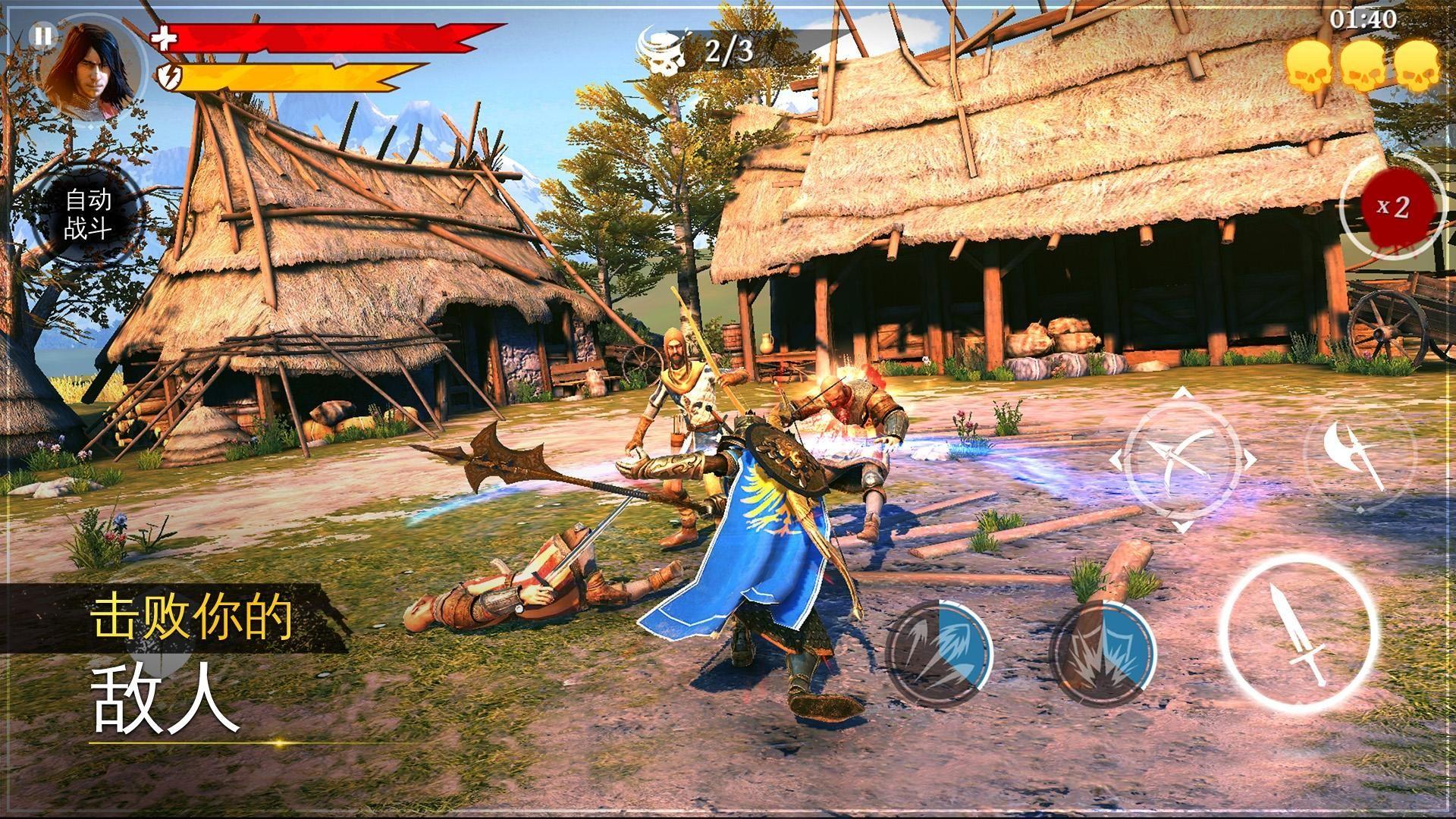 铁血刺客-中世纪传奇RPG 游戏截图1