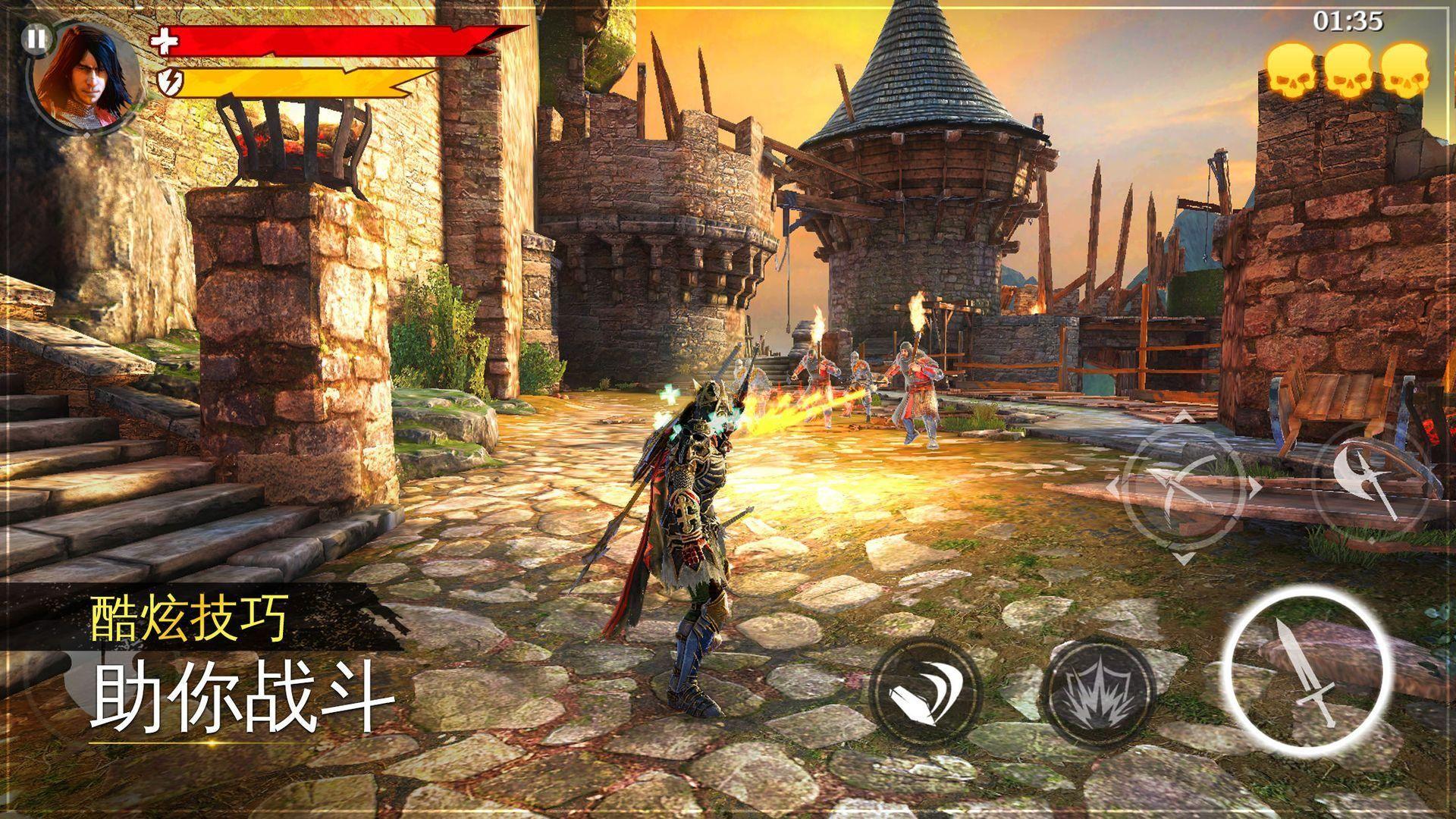 铁血刺客-中世纪传奇RPG 游戏截图2