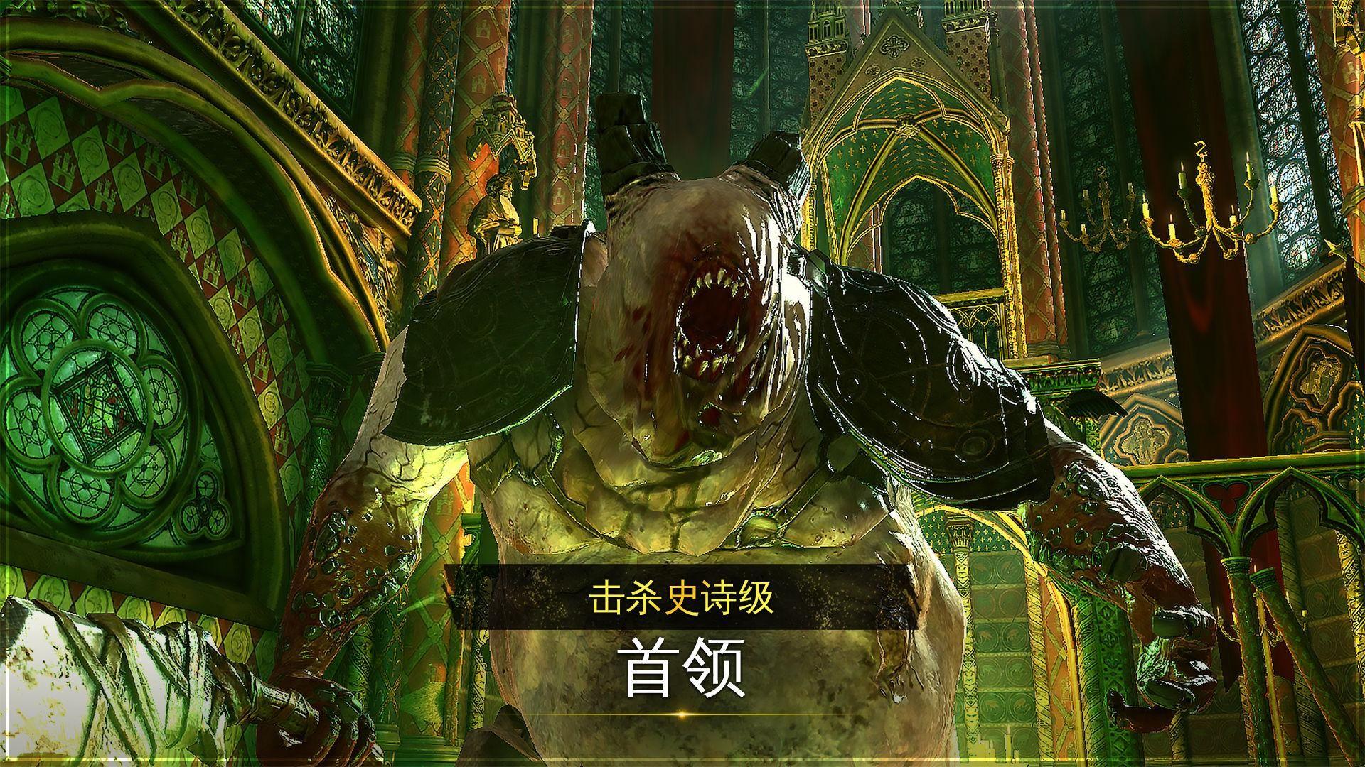 铁血刺客-中世纪传奇RPG 游戏截图4
