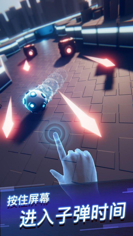 赤核 游戏截图2