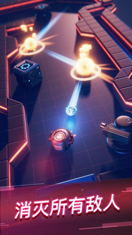 赤核 游戏截图3