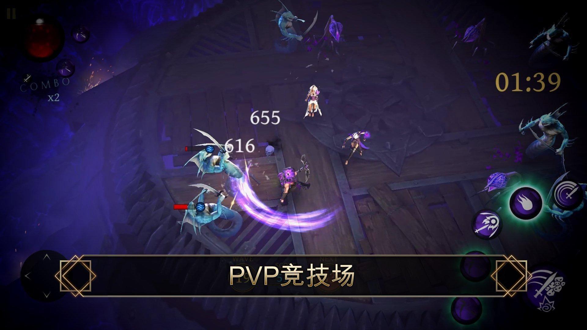 圣剑卫士 : 永生不朽 游戏截图5