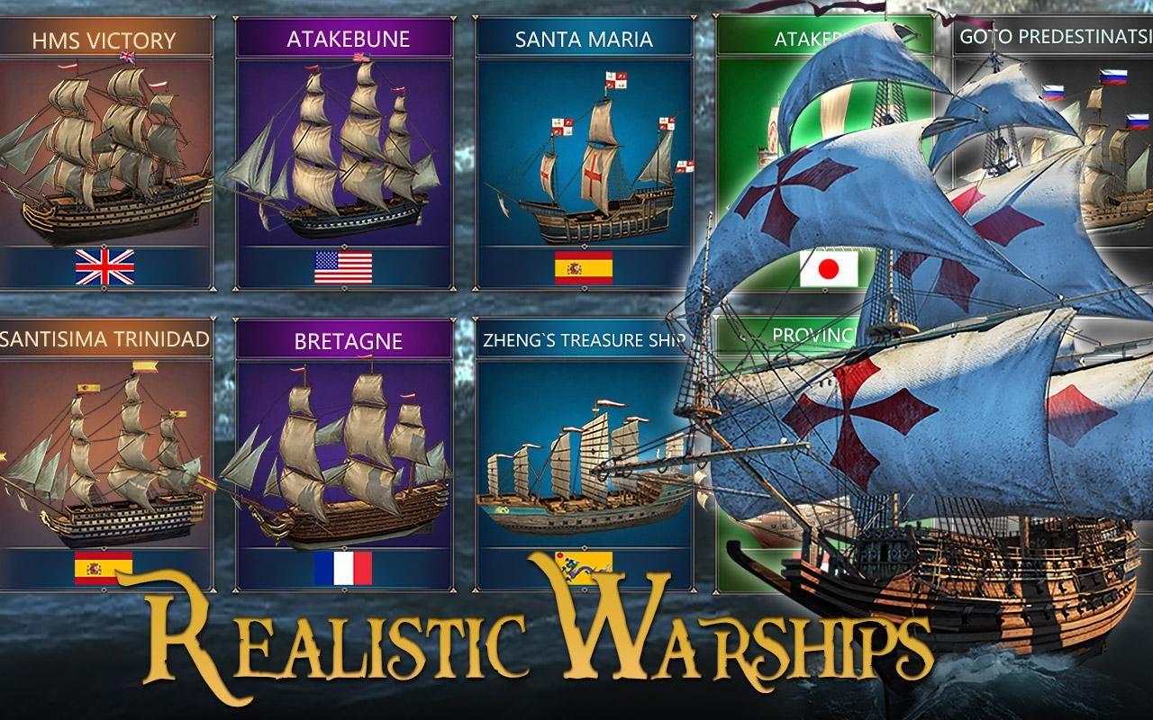大航海纪元 游戏截图3