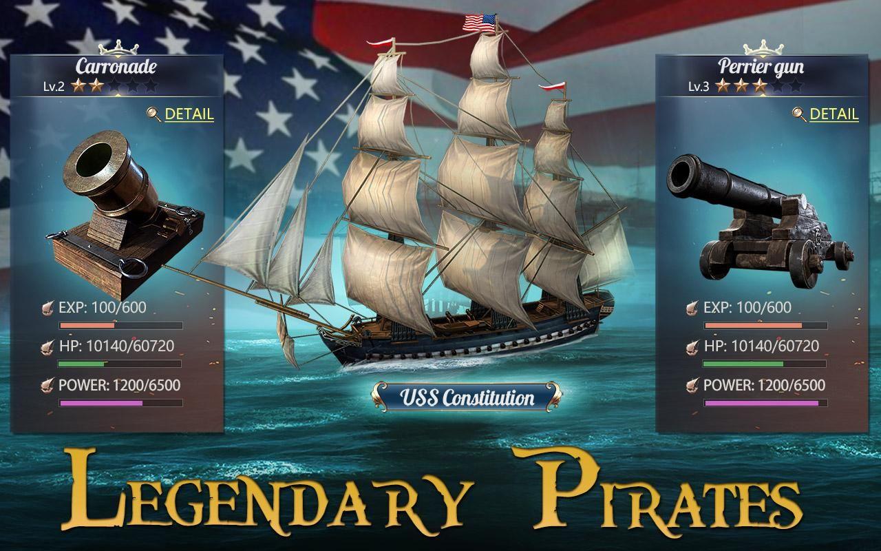 大航海纪元 游戏截图4