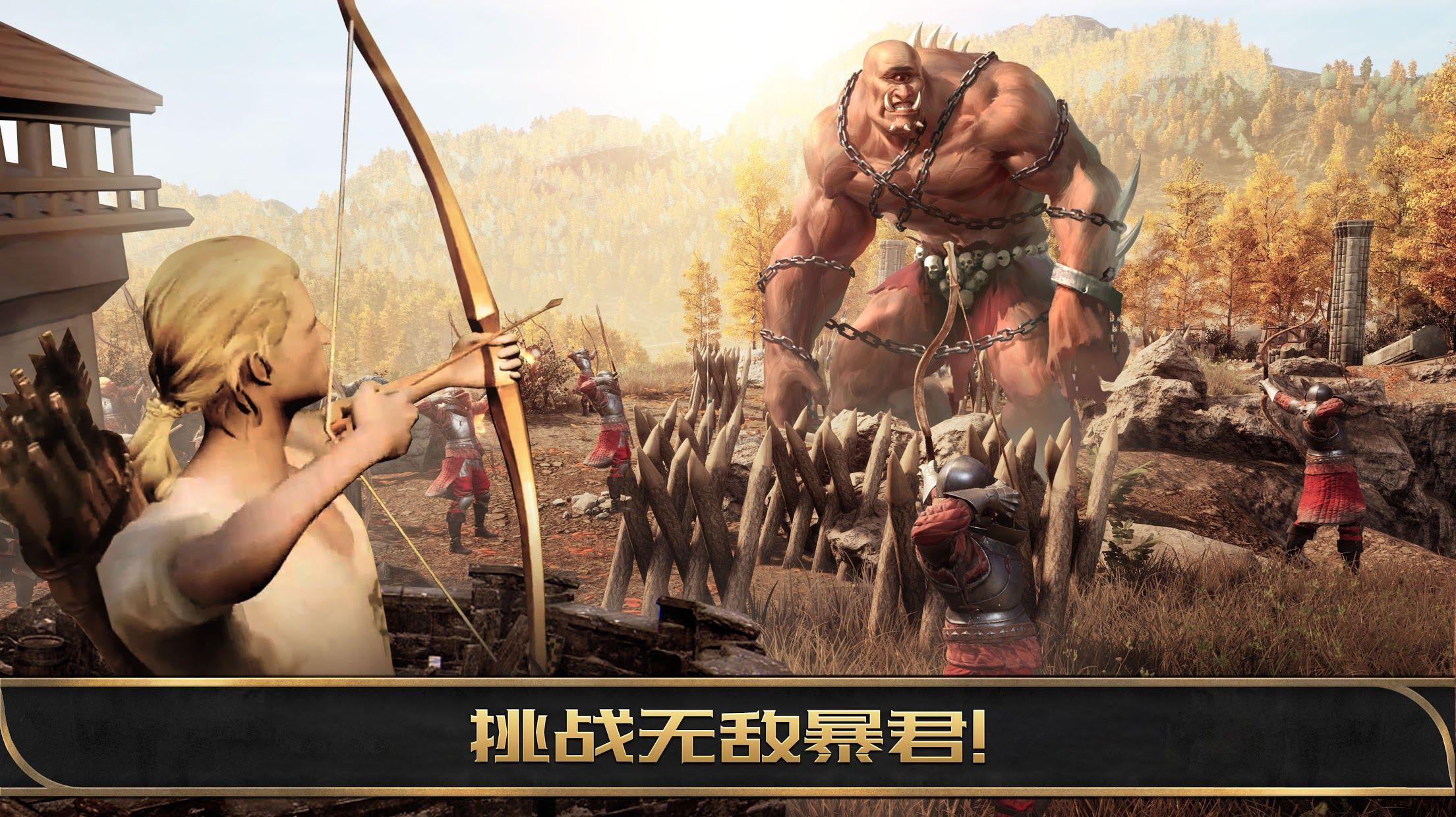 阿瓦隆之王:龙之战役(KOA) 游戏截图4