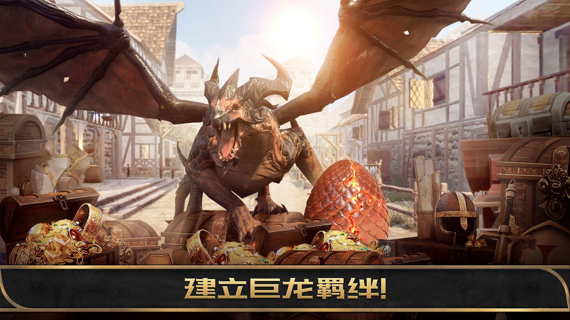 阿瓦隆之王:龙之战役(KOA) 游戏截图5