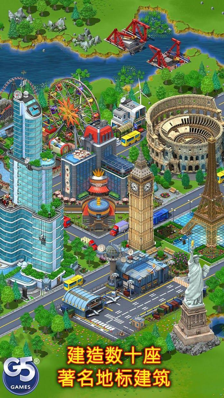 Virtual City Playground:建筑大亨 游戏截图2