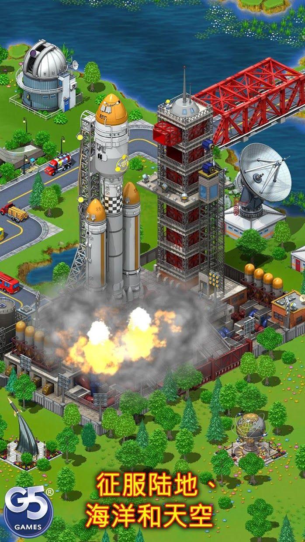 Virtual City Playground:建筑大亨 游戏截图3