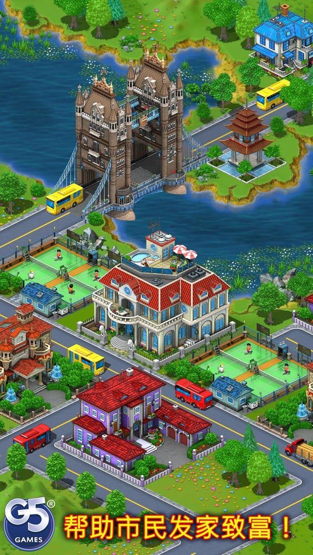 Virtual City Playground:建筑大亨 游戏截图5