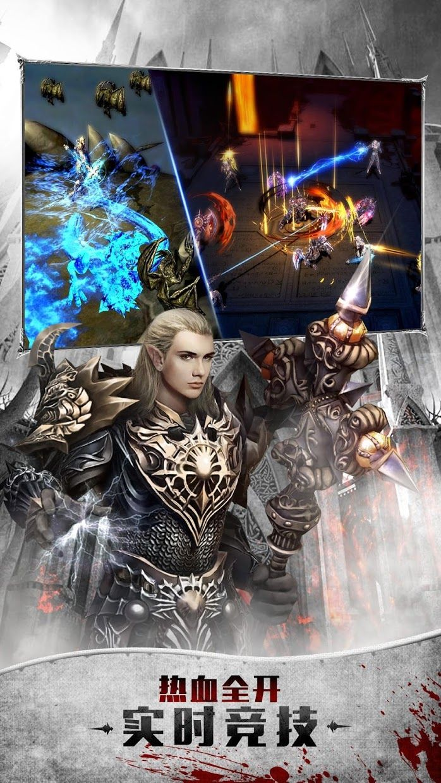 Blade Reborn - 重生之刃 游戏截图2