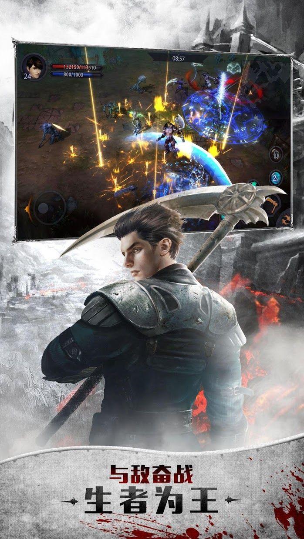 Blade Reborn - 重生之刃 游戏截图3