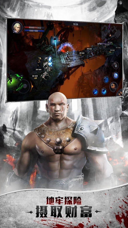 Blade Reborn - 重生之刃 游戏截图5