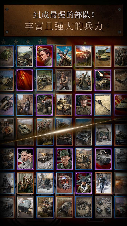 勇猛之路:二战 游戏截图3