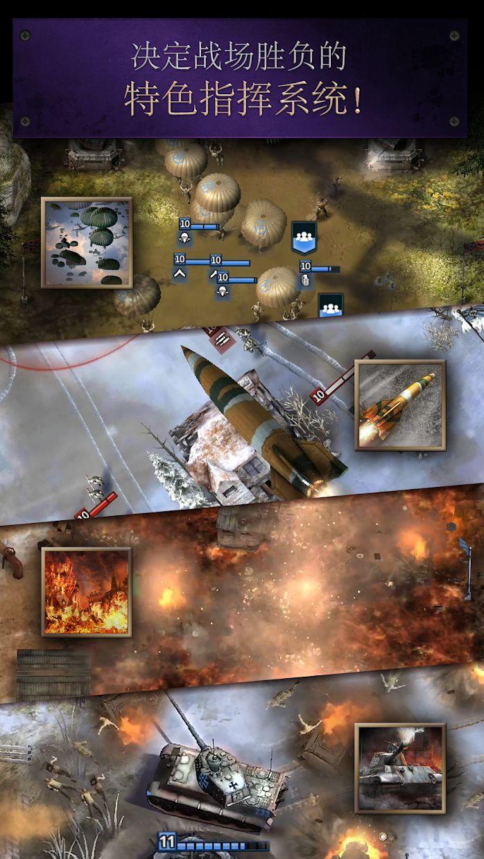 勇猛之路:二战 游戏截图4