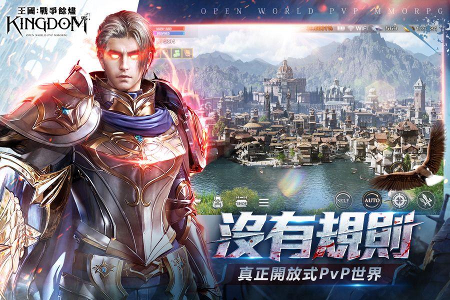 王国Kingdom:战争余烬 游戏截图2