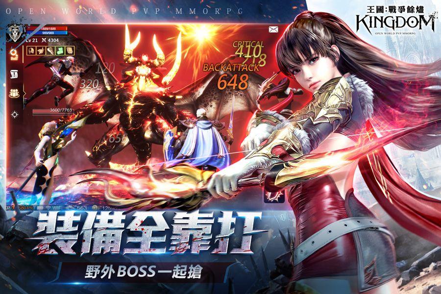 王国Kingdom:战争余烬 游戏截图3