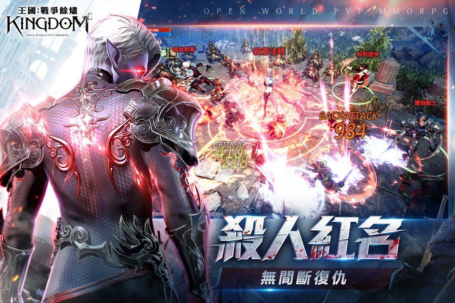 王国Kingdom:战争余烬 游戏截图4