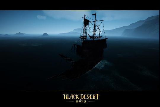 黑色沙漠初期航海贸易