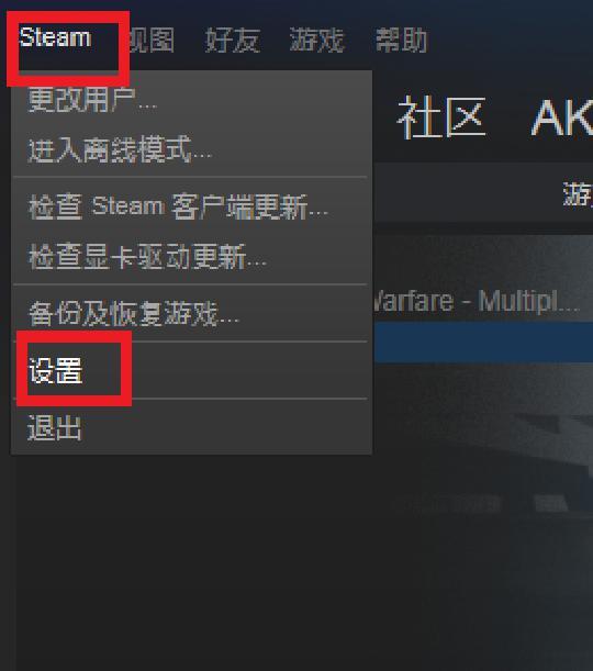 steam植物大战僵尸怎么改中文?详解设置中文操作方法
