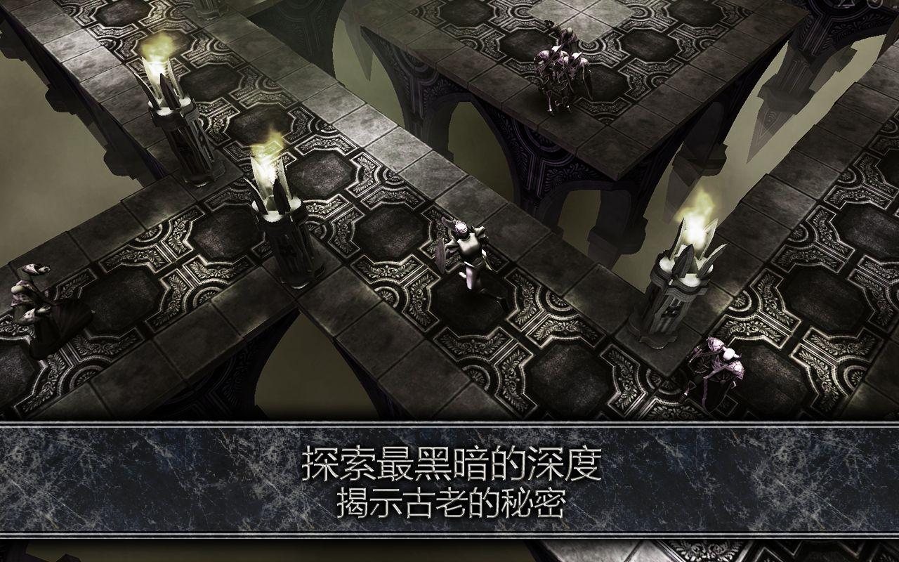灵魂- 黑暗之治(AnimA ARPG (2020)) 游戏截图2