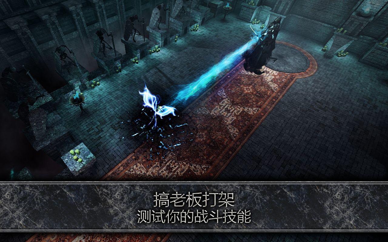 灵魂- 黑暗之治(AnimA ARPG (2020)) 游戏截图5