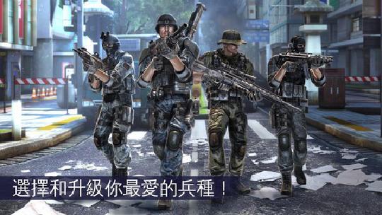 创新游戏中世界战争英雄和现代战争5