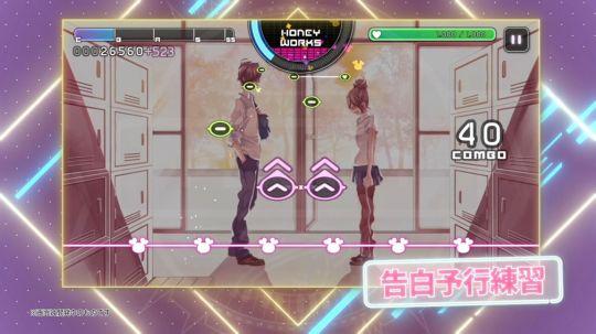 2020年,十几岁的日本女生,喜欢玩什么游戏? 图片6