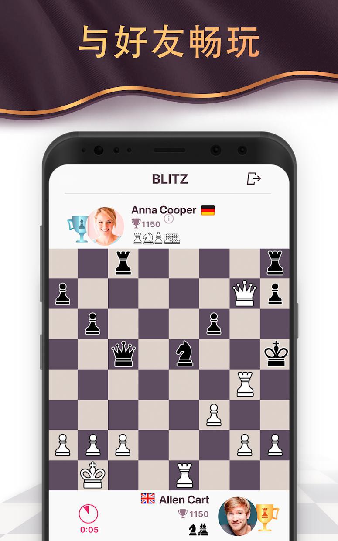 皇家国际象棋畅玩版 游戏截图3