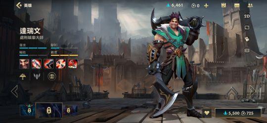 《英雄联盟:激斗峡谷》1.1版本更新公告 图片3