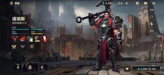 《英雄联盟:激斗峡谷》1.1版本更新公告 图片2