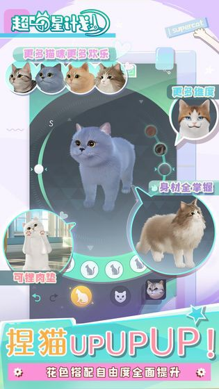十大DIY手游游戏排行榜