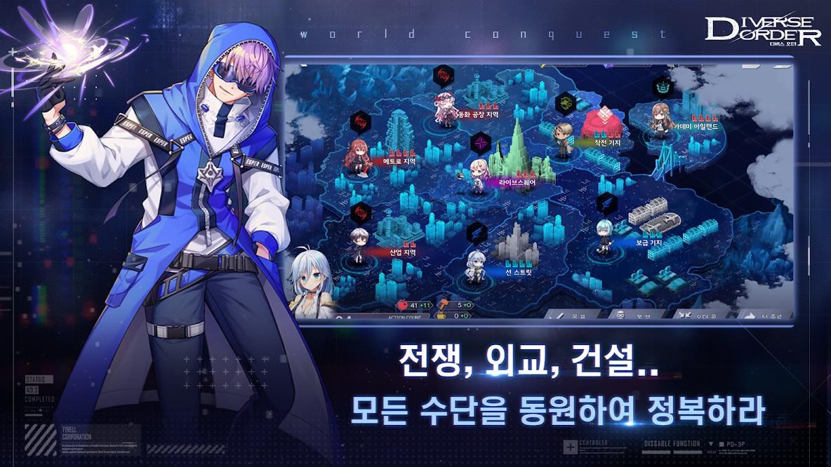Diverse Order 游戏截图2