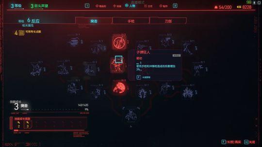 评分翻车?不够完美的《赛博朋克2077》,玩家是否对它期望过高? 图片6