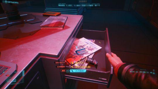 评分翻车?不够完美的《赛博朋克2077》,玩家是否对它期望过高? 图片7