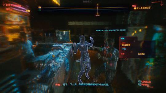 评分翻车?不够完美的《赛博朋克2077》,玩家是否对它期望过高? 图片8