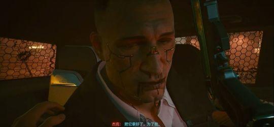 评分翻车?不够完美的《赛博朋克2077》,玩家是否对它期望过高? 图片9