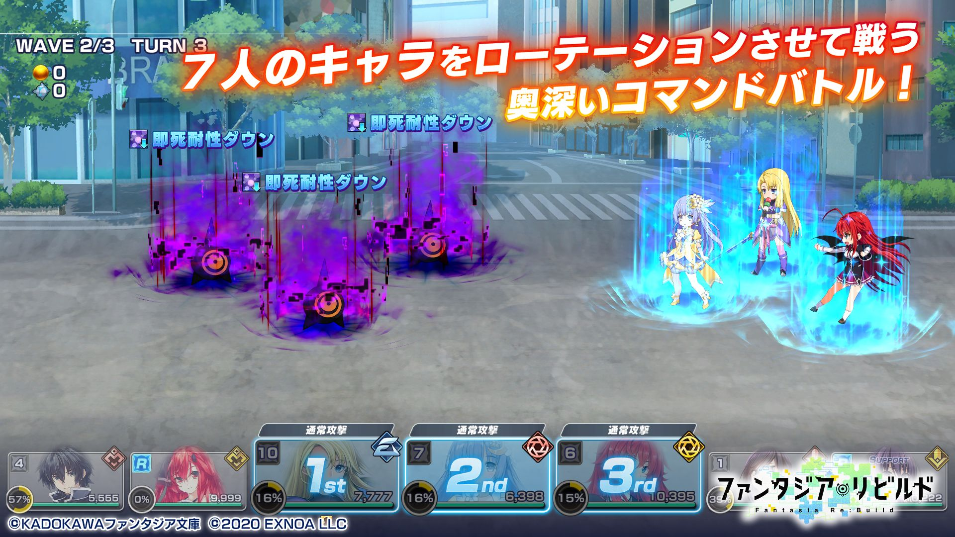 幻想文库:重铸 游戏截图3