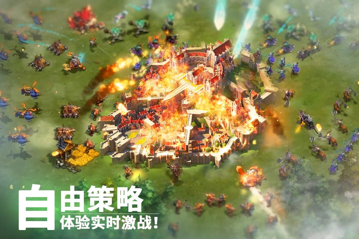 Empires Mobile 游戏截图2