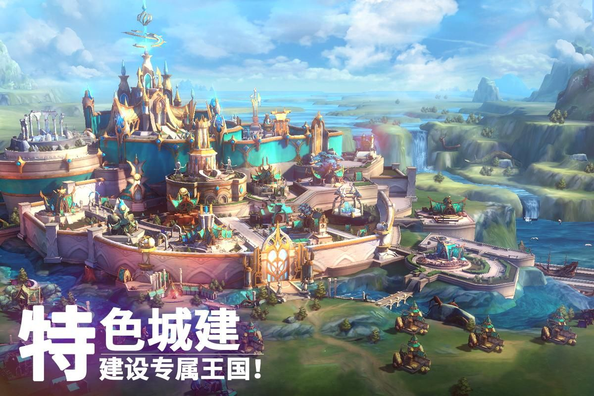 Empires Mobile 游戏截图3