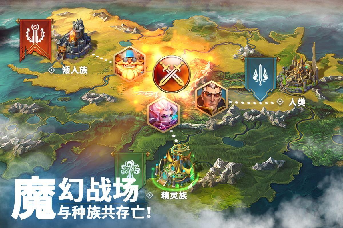 Empires Mobile 游戏截图4