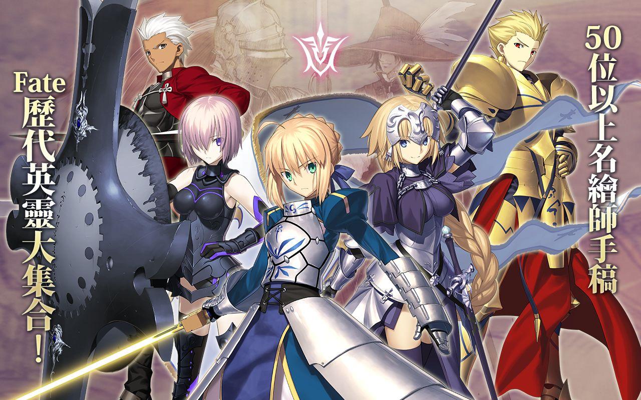 Fate/Grand Order(台服 FGO ) 游戏截图4