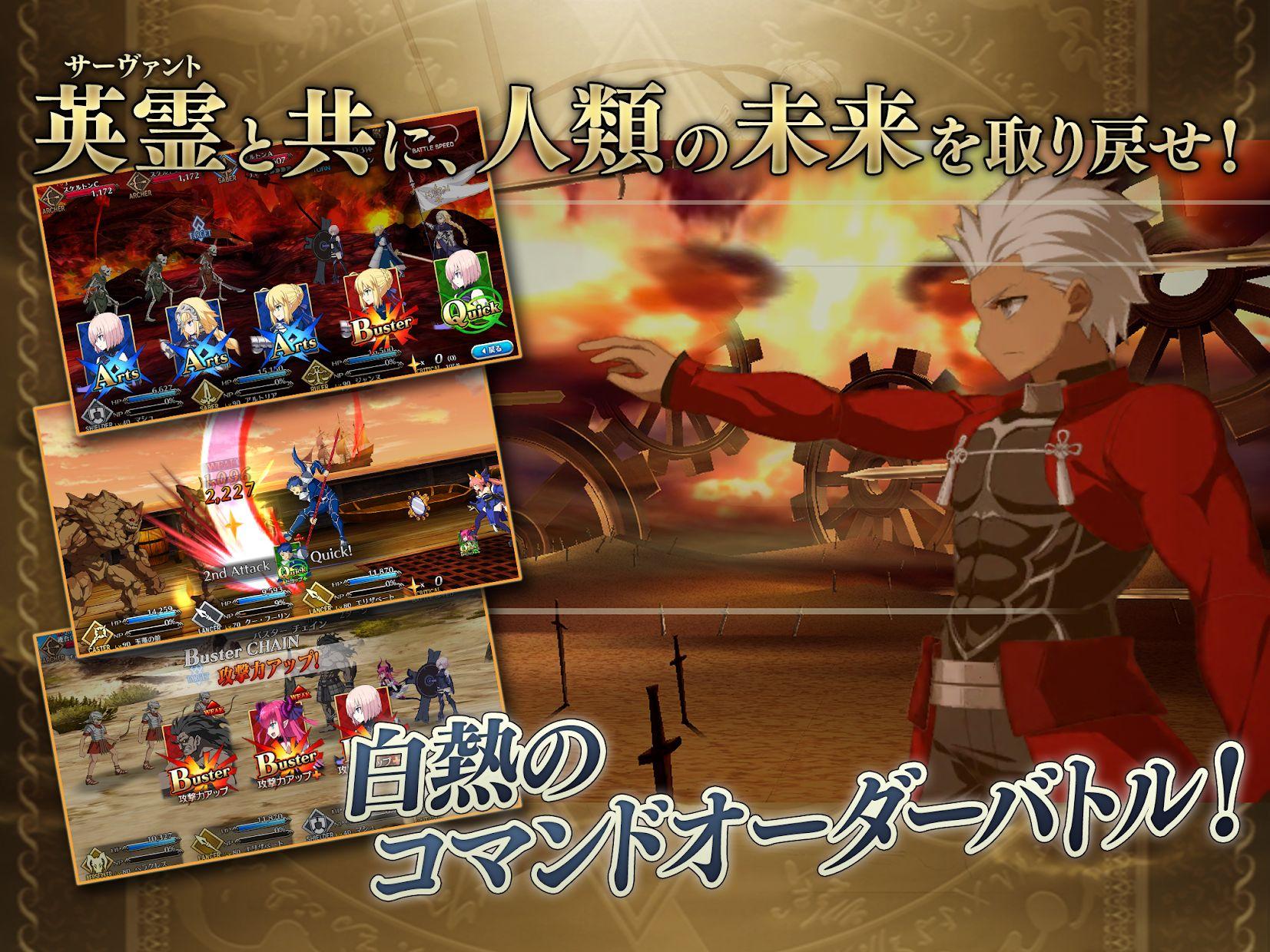 Fate/Grand Order(日服 FGO) 游戏截图3