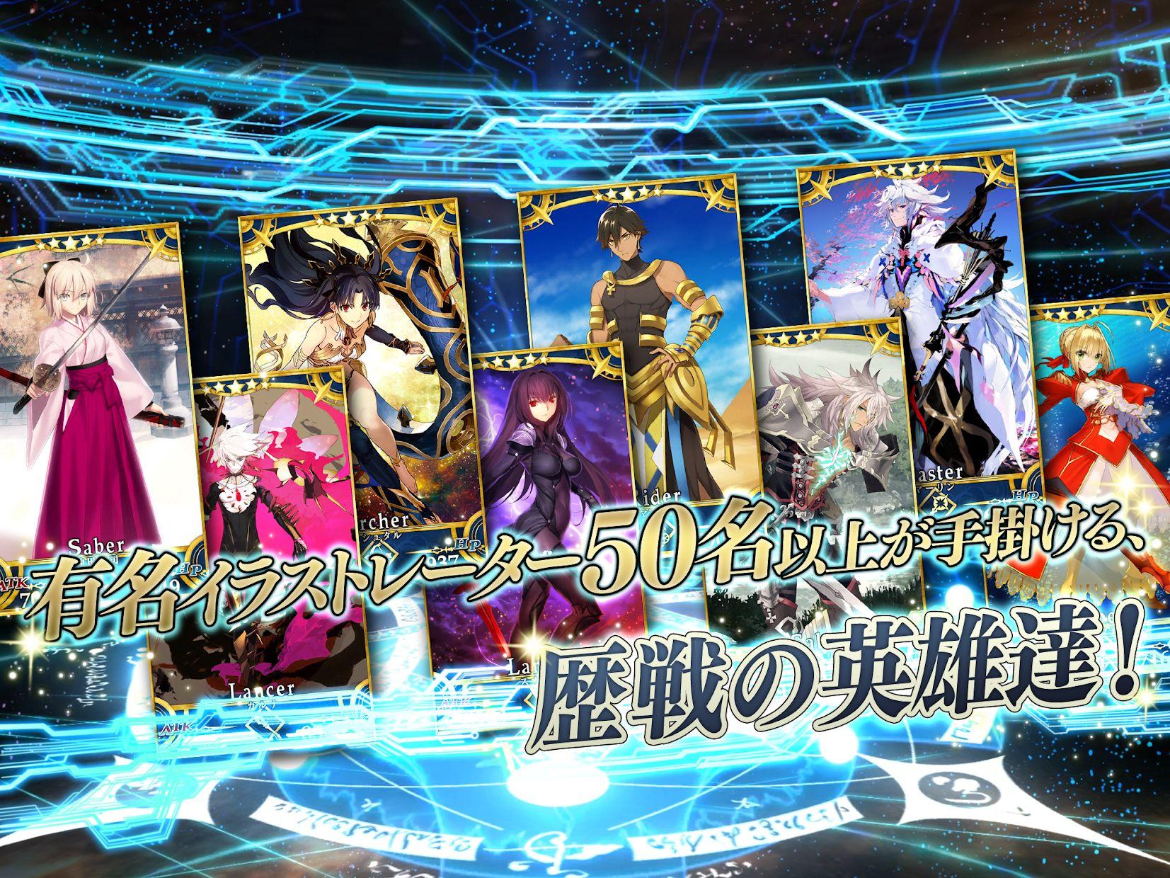 Fate/Grand Order(日服 FGO) 游戏截图4