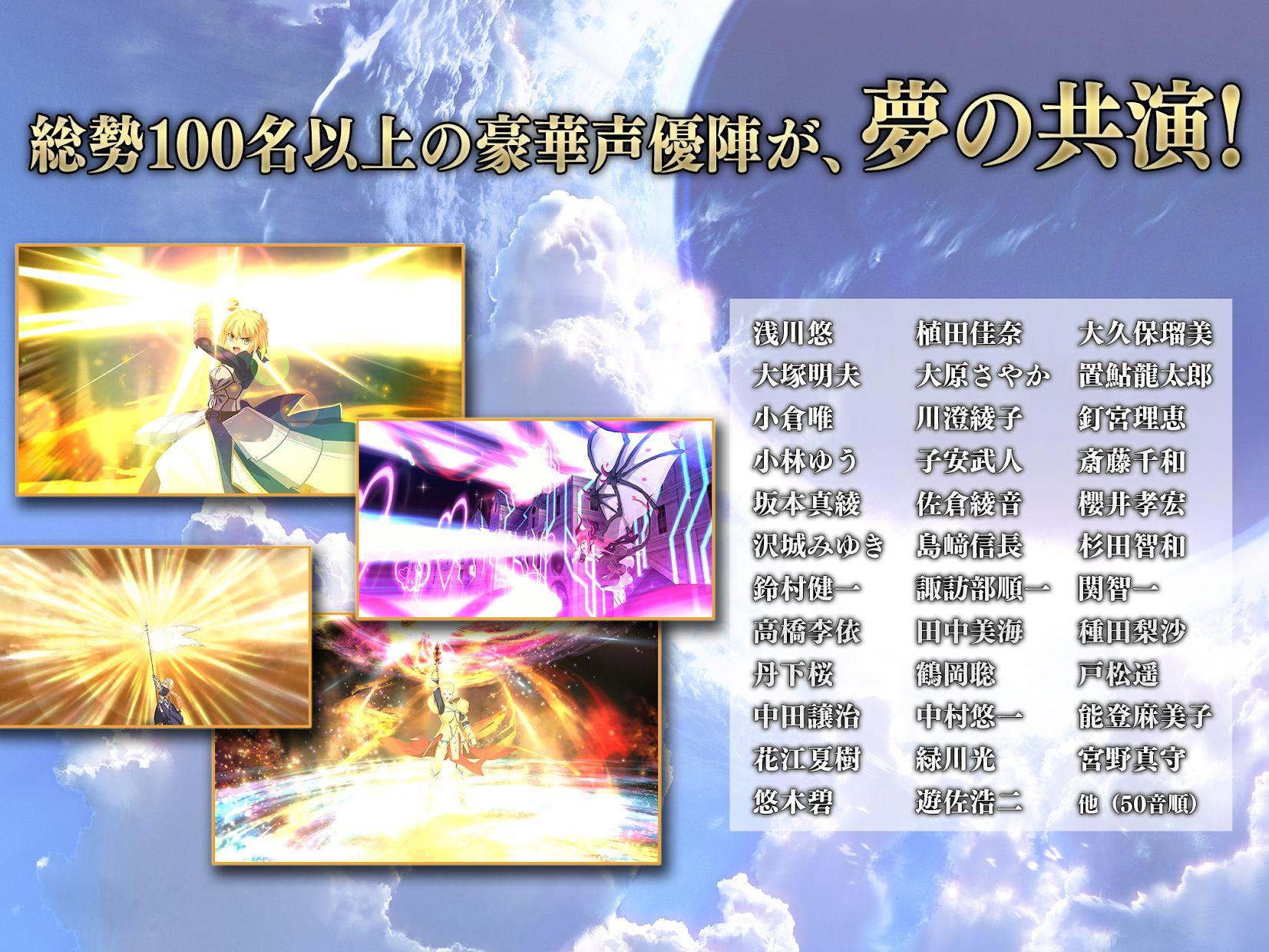 Fate/Grand Order(日服 FGO) 游戏截图5