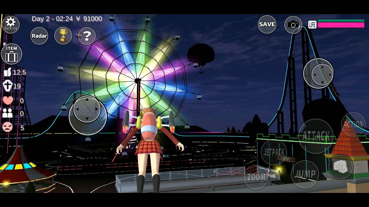 樱花校园模拟器 游戏截图3